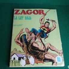 Cómics: ZAGOR BURU LAN - 1ª EDICIÓN - Nº 12 - MUY BUEN ESTADO. Lote 221323768