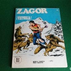 Cómics: ZAGOR BURU LAN - 1ª EDICIÓN - Nº 50 - MUY BUEN ESTADO. Lote 221324158