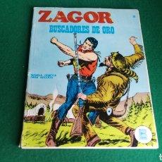 Cómics: ZAGOR BURU LAN - 1ª EDICIÓN - Nº 10 - SALDO. Lote 221323766