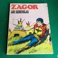 Cómics: ZAGOR BURU LAN - 1ª EDICIÓN - Nº 53. Lote 221324186