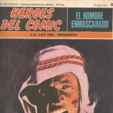 Cómics: EL HOMBRE ENMASCARADO Nº 8 : LA LEY DEL DESIERTO. BURU LAN. 1971. Lote 10382895