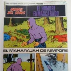 Cómics: EL HOMBRE ENMASCARADO Nº 37 - EL MAHARAJAH DE NIMPORE - BURU LAN COMICS. Lote 223218321