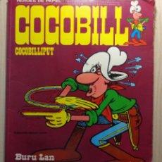 Cómics: HEROES DE PAPEL - COCOBILL Nº 1. Lote 223705003