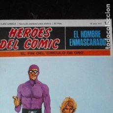 Cómics: EL HOMBRE ENMASCARADO Nº 12. Lote 225983107