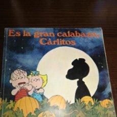 Cómics: LIBRO CHARLIE BROWN (1972) ,PRIMERA EDICIÓN, EN CASTELLANO.NÚMERO 4, SCHULZ. Lote 228216370
