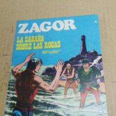 Cómics: ZAGOR BURU LAN - 1ª EDICIÓN - Nº 25 - BUEN ESTADO. Lote 228395275