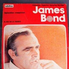 Cómics: JAMES BOND, TOMO III: EL RÍO DE LA MUERTE. COLECCIÓN AGENTES SECRETOS. BURU LAN EDICIONES, 1973. Lote 228743450