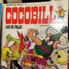 Cómics: COCOBILL COCO BILL 4 - HEROES DE PAPEL 4- BURULAN . RUSTICA. Lote 230243495
