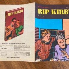 Cómics: ¡LIQUIDACION TEBEO! PEDIDO MINIMO 5 EUROS - HEROES DEL COMIC / RIP KIRBY 23 - BURU LAN - GCH1. Lote 230337770