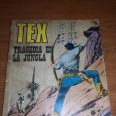 """Cómics: TEX N°13 """"TRAGEDIA EN LA JUNGLA"""" DEFECTOS. Lote 232386700"""
