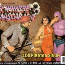 Cómics: 20 COMICS EL HOMBRE ENMASCARADO,EDICION HISTORICA N,33 HASTA EL 53 AÑO 1988. Lote 233966330