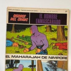 Cómics: EL HOMBRE ENMASCARADO.BURU LAN COMICS.SOLO LAS PORTADAS.TOMO 4.FASCÍCULOS DEL Nº 37 AL 48.VER FOTOS. Lote 235289510
