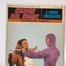 Cómics: EL HOMBRE ENMASCARADO.BURU LAN COMICS.SOLO LAS PORTADAS.TOMO II.FASCÍCULOS DEL Nº 13 AL 24.VER FOTOS. Lote 235289620