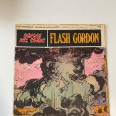 Cómics: FLASH GORDON. BURU LAN COMICS. SOLO LAS PORTADAS. TOMO 5. FASCÍCULOS DEL Nº 49 AL 60. VER FOTOS. Lote 235290270