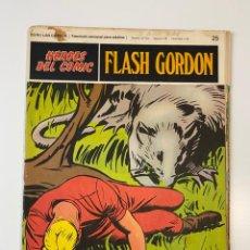 Cómics: FLASH GORDON. BURU LAN COMICS. SOLO LAS PORTADAS. TOMO 3. FASCÍCULOS DEL Nº 25 AL 36. VER FOTOS. Lote 235291660