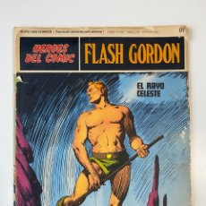 Cómics: FLASH GORDON. BURU LAN COMICS. SOLO LAS PORTADAS. TOMO 1. FASCÍCULOS DEL Nº 01 AL 010. VER FOTOS. Lote 273434343