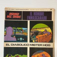 Cómics: EL HOMBRE ENMASCARADO.BURU LAN COMICS.SOLO LAS PORTADAS.TOMO 5.FASCÍCULOS DEL Nº 49 AL 60.VER FOTOS. Lote 235292520