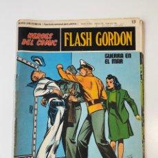 Cómics: FLASH GORDON. BURU LAN COMICS. SOLO LAS PORTADAS. TOMO 2. FASCÍCULOS DEL Nº 13 AL 24. VER FOTOS. Lote 235292680