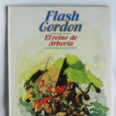 Cómics: FLASH GORDON EL REINO DE ARBORIA BURULAN. Lote 236044605