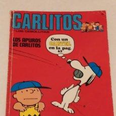 Cómics: CARLITOS Y LOS CEBOLLITAS Nº 13 - LOS APUROS DE CARLITOS - BURU LAN AÑO 1972. Lote 236848135