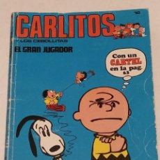 Cómics: CARLITOS Y LOS CEBOLLITAS Nº 13 - LOS APUROS DE CARLITOS - FALTAN PAGINAS -BURU LAN AÑO 1972. Lote 236848160