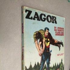 Cómics: ZAGOR Nº 17 / BURU LAN. Lote 237168010