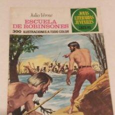 Cómics: JOYAS LITERARIAS JUVENILES Nº 108 ESCUELA DE ROBINSONES- JULIO VERNE- BRUGUERA AÑO 1977. Lote 237191745