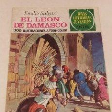 Cómics: JOYAS LITERARIAS JUVENILES Nº 68 EL LEON DE DAMASCO- EMILIO SALGARI- BRUGUERA AÑO 1976. Lote 237192205