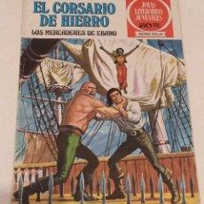 Cómics: JOYAS LITERARIAS JUVENILES Nº 3 EL CORSARIO DE HIERRO- LOS MERCADERES DE EBANO- BRUGUERA AÑO 1977. Lote 237193025