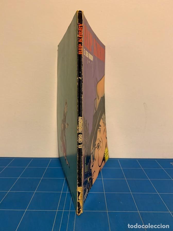 Cómics: Lote RIP KIRBY 1974 3 volúmenes - Foto 8 - 238048950