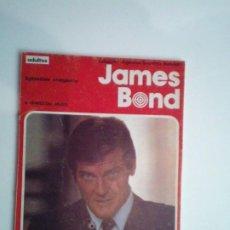 Cómics: JAMES BOND - EPISODIOS COMPLETOS - BURU LAN - A TRAVES DEL MURO - GORBAUD. Lote 239469795
