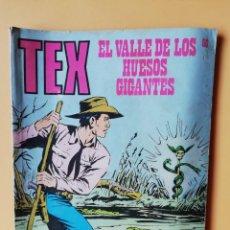 Cómics: TEX. Nº 60. EL VALLE DE LOS HUESOS GIGANTES. NOVELA GRÁFICA PARA ADULTOS - GIAN LUIGI BONELLI. Lote 240582480