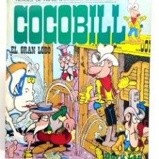 Cómics: COCOBILL N° 5 EL GRAN LOBO - HÉROES DE PAPEL - JACOVITTI - BURULAN - 40 PAGINAS COLOR 1973. Lote 241985890