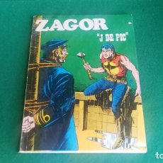 Cómics: ZAGOR - BURU LAN - Nº 56 - PERFECTO ESTADO - COMO NUEVO. Lote 242247625