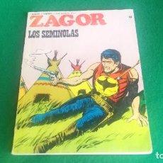 Comics : ZAGOR - BURU LAN - Nº 53. Lote 242248395