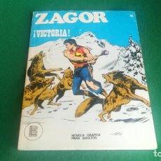 Comics: ZAGOR - BURU LAN - Nº 50 - EXCELENTE ESTADO. Lote 242249440