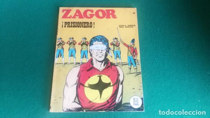 ZAGOR - BURU LAN - Nº 47 - BUEN ESTADO (Tebeos y Comics - Buru-Lan - Zagor)