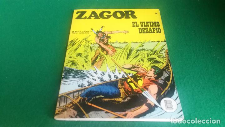 ZAGOR - BURU LAN - Nº 46 - EXCELENTE ESTADO (Tebeos y Comics - Buru-Lan - Zagor)