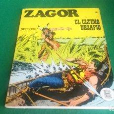Cómics: ZAGOR - BURU LAN - Nº 46 - PERFECTO ESTADO - COMO NUEVO. Lote 242252270