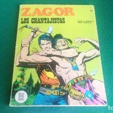 Cómics: ZAGOR - BURU LAN - Nº 44 - BUEN ESTADO. Lote 242252500