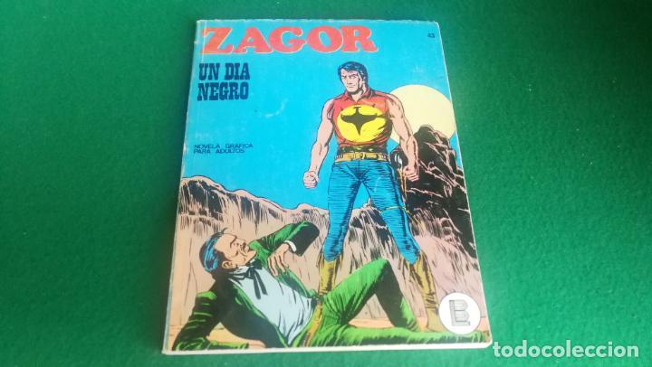 ZAGOR - BURU LAN - Nº 43 - BUEN ESTADO (Tebeos y Comics - Buru-Lan - Zagor)