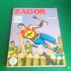 Cómics: ZAGOR - BURU LAN - Nº 36 - MUY BUEN ESTADO. Lote 242365380