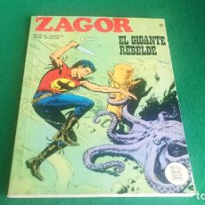 Cómics: ZAGOR - BURU LAN - Nº 35 - EXCELENTE ESTADO. Lote 242366415
