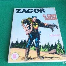 Cómics: ZAGOR - BURU LAN - Nº 17. Lote 242389095