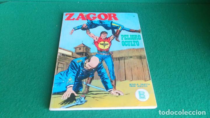 ZAGOR - BURU LAN - Nº 14 - MUY BUEN ESTADO (Tebeos y Comics - Buru-Lan - Zagor)