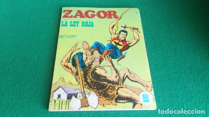 ZAGOR - BURU LAN - Nº 12 - BUEN ESTADO (Tebeos y Comics - Buru-Lan - Zagor)