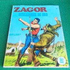 Cómics: ZAGOR - BURU LAN - Nº 10. Lote 242392545