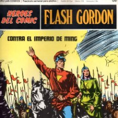 Cómics: Nº 08 FLASH GORDON. HEROES DE COMIC. BURU LAN .1972. Lote 246035235