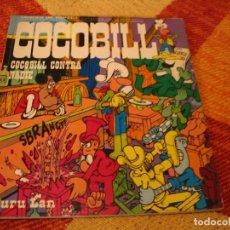 Cómics: COCOBILL CONTRA NADIE HÉROES DE PAPEL 2. Lote 246118415