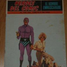 Cómics: BURA LAN COMICS - EL HOMBRE ENMASCARADO Nº 12. Lote 247776045